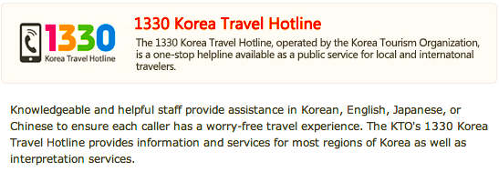 Korean Hotline