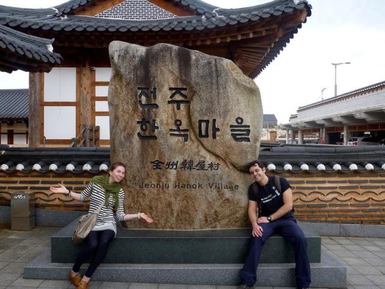 Vila Coreana em Jeonju