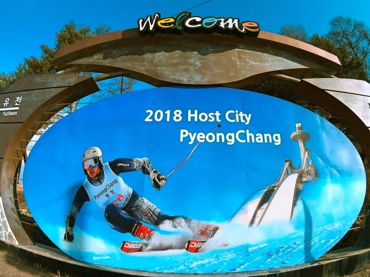Jogos Olímpicos de Inverno em Pyeongchang em 2018