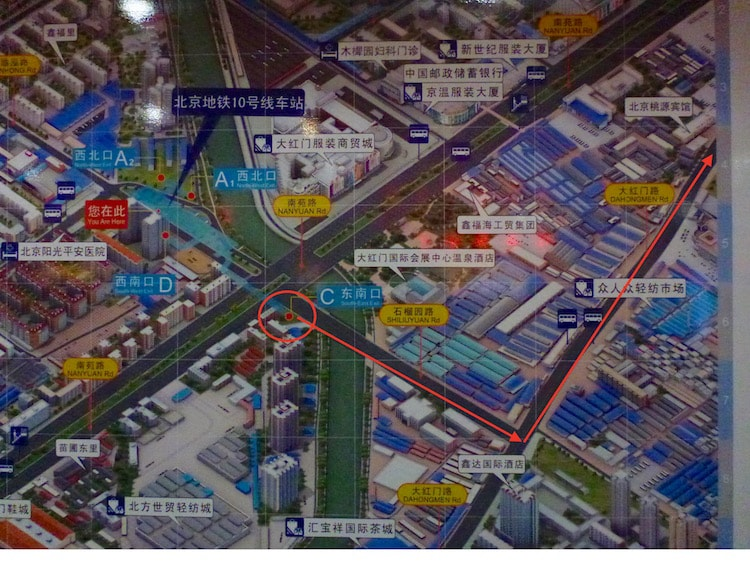 Mapa Terminal Ônibus Pequim Muxiyuan