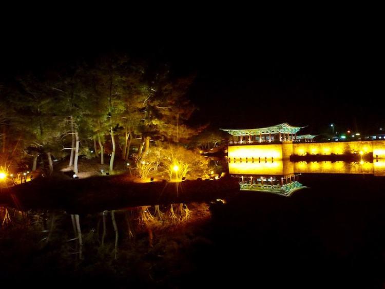 Gyeonju's Palace