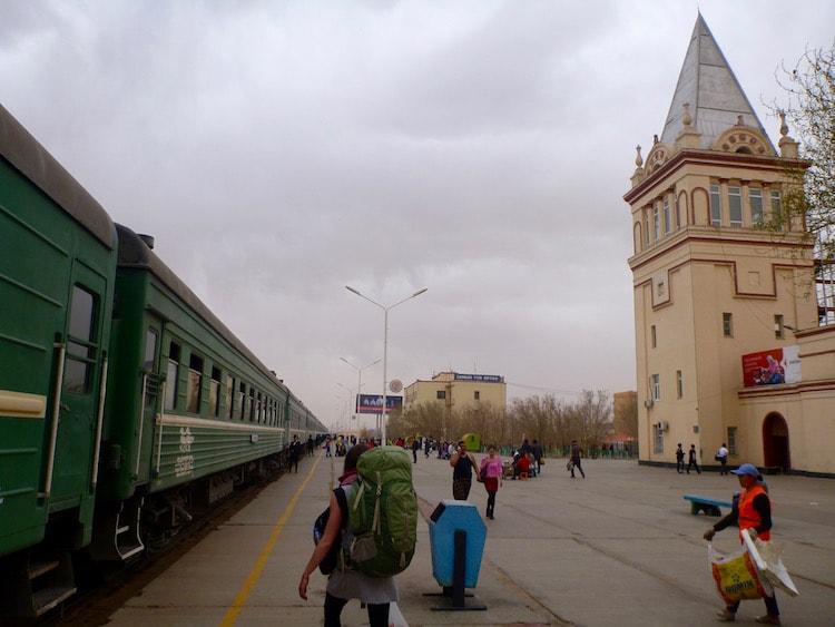Estação de Trem Zamiin