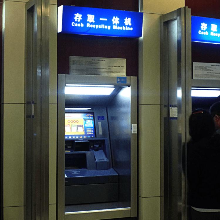 Funny china translation ATM