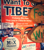 Tibet tour advertisement