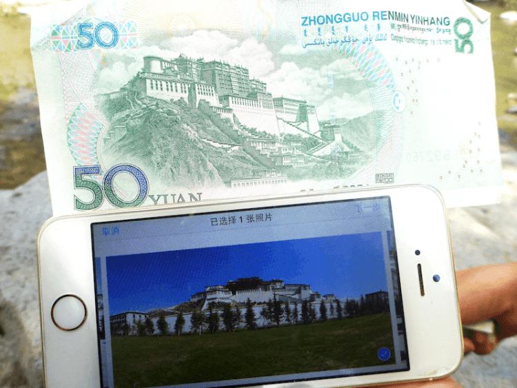 China currency RMB Yuan