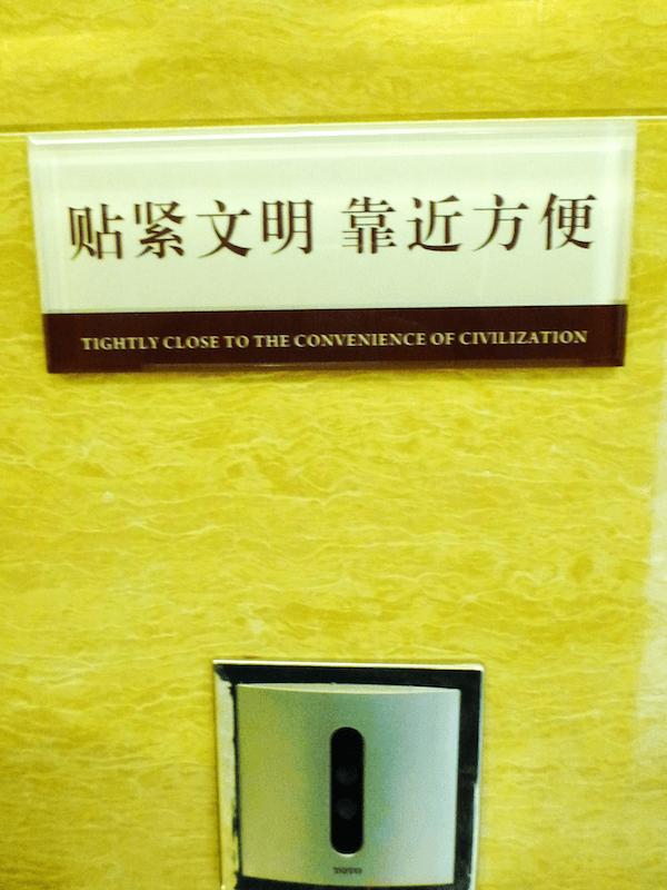 China funny sign translation