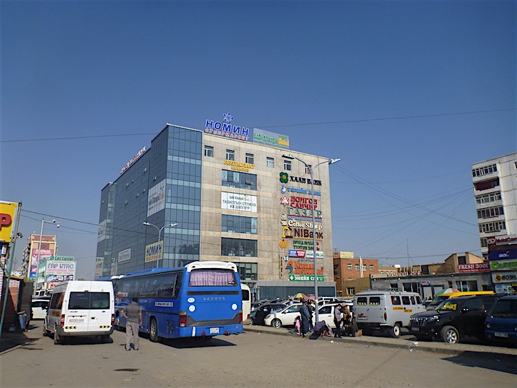 Estação de ônibus Dragão Ulaanbaatar