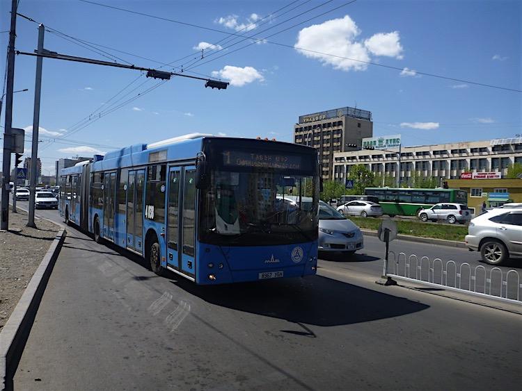 ônibus Ulaanbaatar