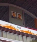 Kim family portraits may day stadium pyongyang North Korea