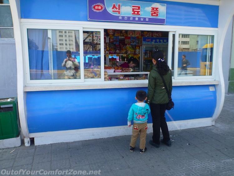 Capitalism store shop in Pyongyang North Korea