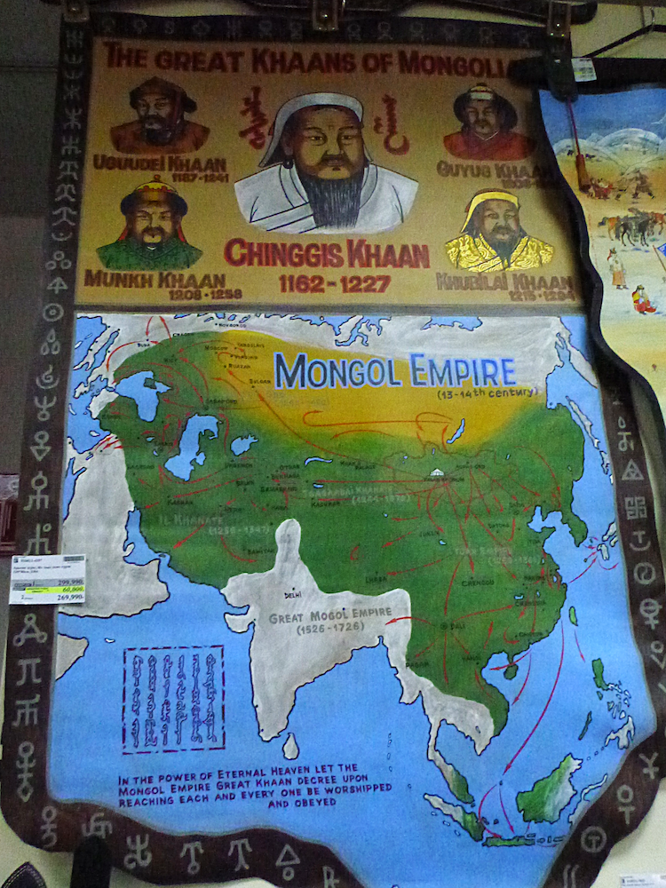 Mongol Empire Mongolia China Map