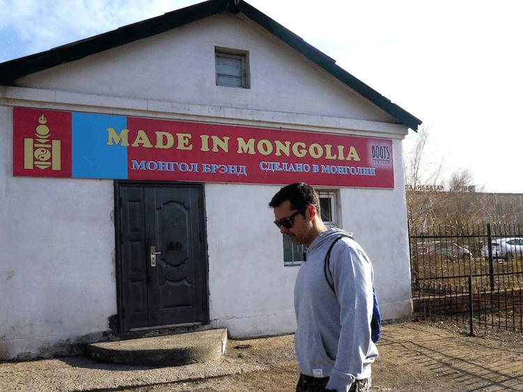 Made in Mongolia sign funny Ulaanbaatar