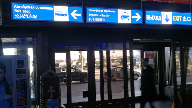 Public transport at Minsk airport