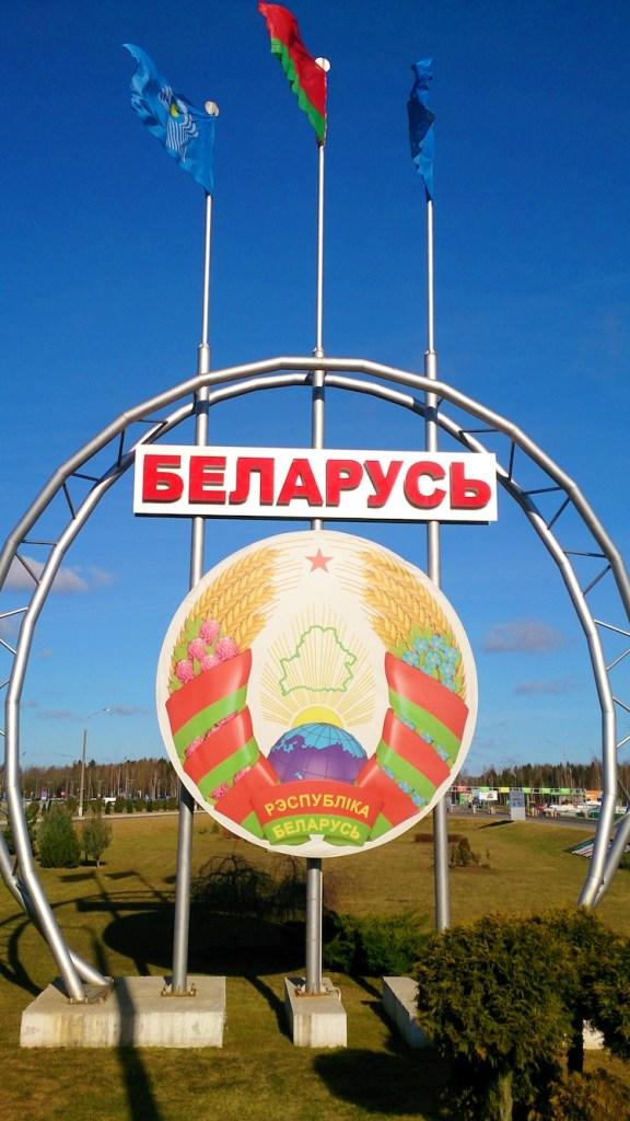 Bem vindo a Bielorrússia