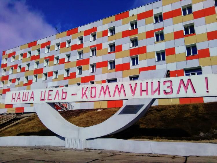 Russian Barentsburg Svalbard Norway Soviet Communist Propaganda