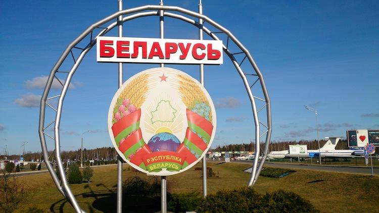 Belarus Symbol