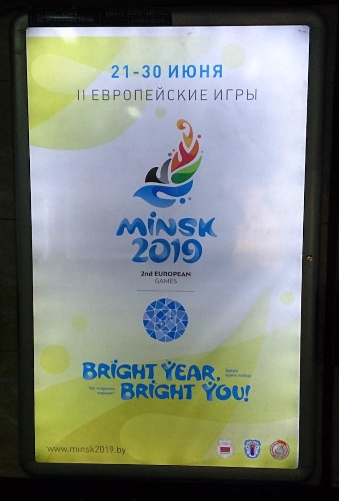 Minsk European Games 2016 Logo Belarus 2