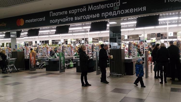 Modern Supermarket Minsk Belarus