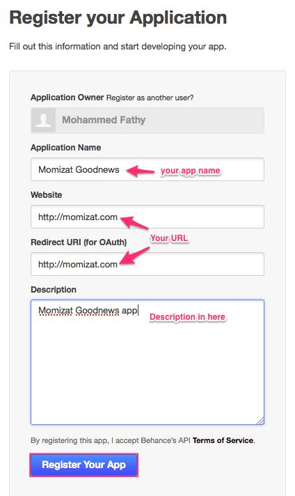 Behance_Developer_Documentation____Register-21