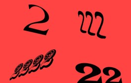 Numerology Meaning of 2 (Two)