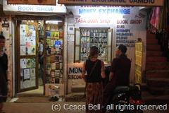 Arambol Book Shop