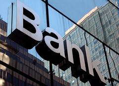 Rating bancari