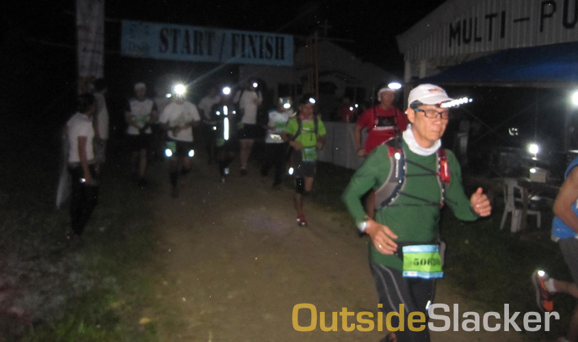 50k trail runners rush out of the starting line of Love a Tree Ultramarathon