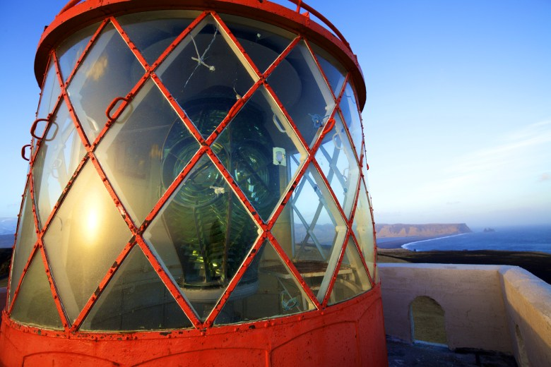 Lighthouse keeper for a night in Dyrhólaey, Iceland