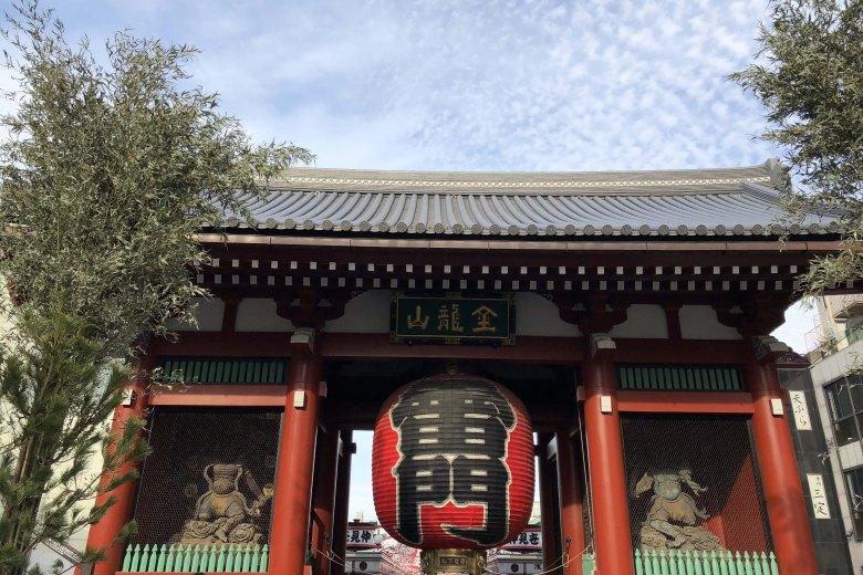 Senso-ji Temple, Japan