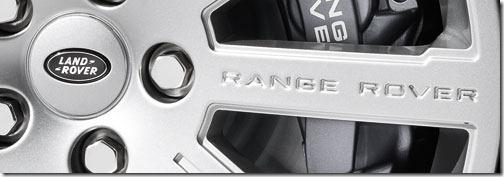 2010-Range-Rover-Wheel-Caps