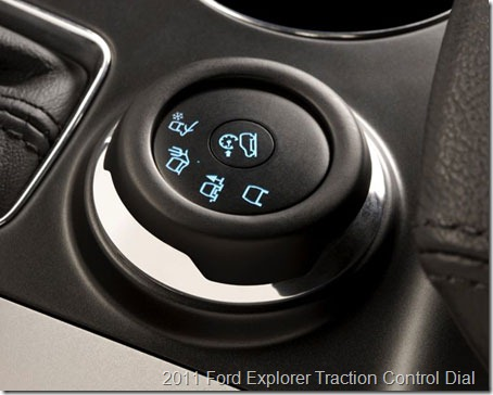 2011-ford-explorer-traction-control-dial
