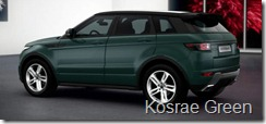Range Rover Evoque 5-door Dynamic - Kosrae Green