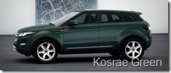 Range Rover Evoque 5-door Pure - Kosrae Green