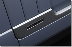 Range Rover Hybrid from the Frankfurt Autoshow (9)