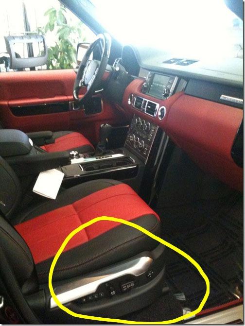 rr-ab-pimento-seat-controls