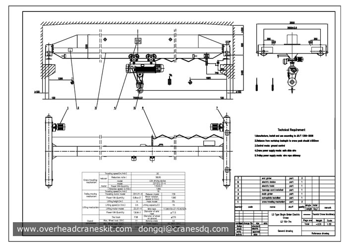 Overhead crane drawing: single girder overhead crane