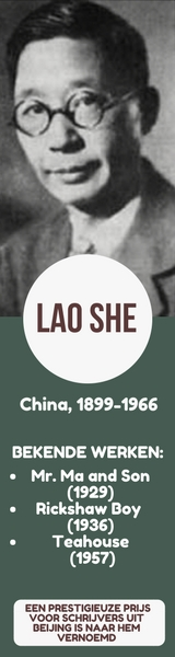 Schrijver Lao She