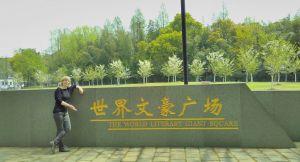 World Literary Giant Square Shanghai China
