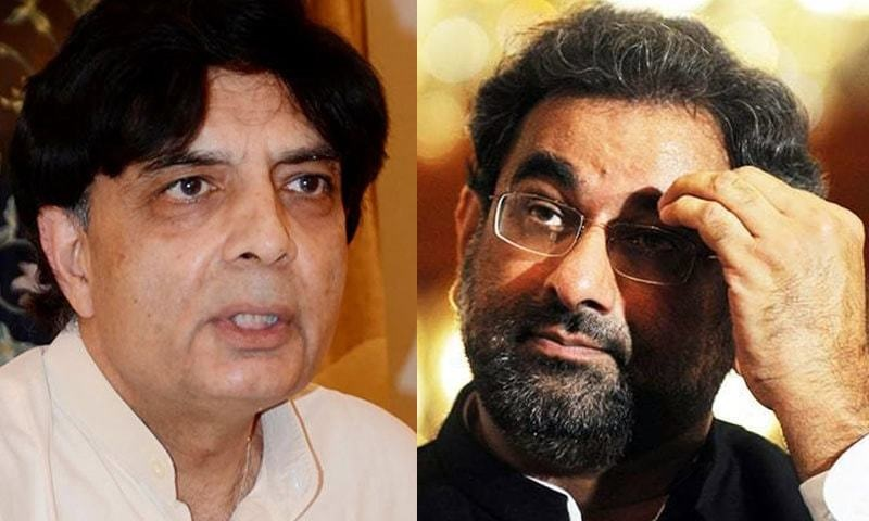 NISAR AND KHAQAN