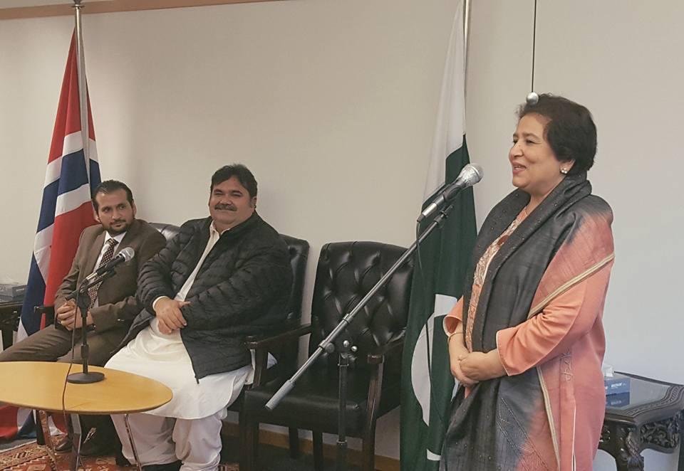 Pakistan Embassy Oslo Norway | Rana Basharat Ali Khan in Norway | Pakistan Ambassador Riffat Masood