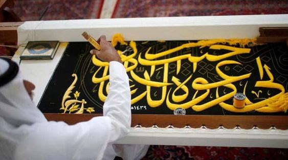 Kaaba Kiswa Making