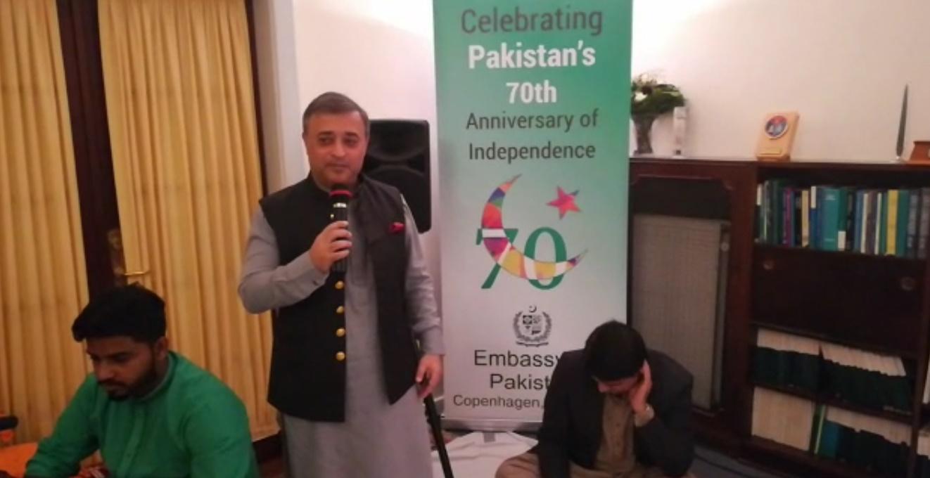 Qawali organized in Embassy of Pakistan Copenhagen Denmark on 70th Anniversary of Pakistan