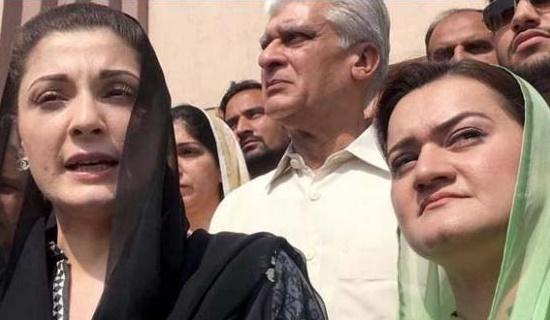 Sharif Family in Accountability Court