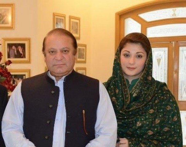 Nawaz Sharif Maryam Nawaz Appears in Accountability Court