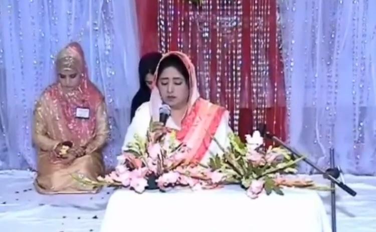 Qaria Hafiza Rubina dies