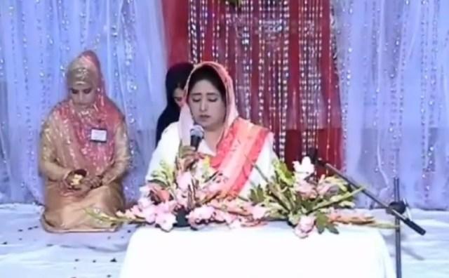 Qaria Hafiza Rubina Died