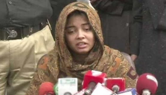 Karachi Malir Saudabad Murderer Alveena