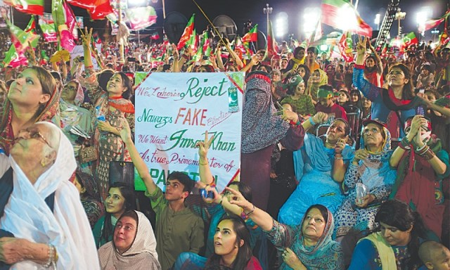PTI groups clash at Quaid day event in Lahore