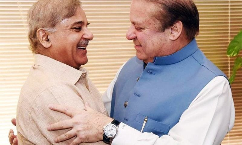 Shehbaz Sharif and Nawaz Sharif