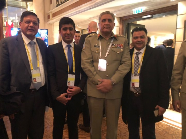 General Qamar Javed Bajwa at Munich Security Conference 2018